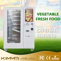 Wholesale Self Service Restaurant Conveyor Food Vending Equipment Vending Box Lunch With Touch Screen from china suppliers