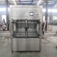 Buy cheap Olive oil filling machine and capping machine with labeling machine, detergent liquid filling machine for glass bottle from wholesalers