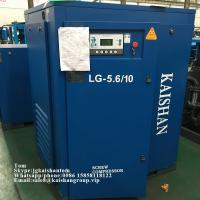 Wholesale High Cooling Efficiency Rotary Screw Drive Air Compressor For Textile Industry from china suppliers