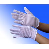 Wholesale white PVC dotted ESD anti static cleanroom gloves from china suppliers