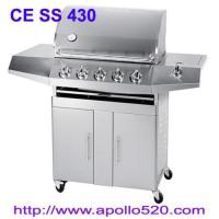 Buy cheap Free Standing Gas BBQ Grill from wholesalers