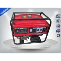 Wholesale 5kw Portable 3000rpm Gasoline Generator Set Low Noise With AVR from china suppliers