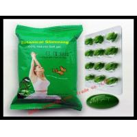 Wholesale Authentic Meizitang Botanical Slimming Capsule for Weight Lose new package from china suppliers
