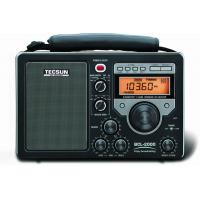 Wholesale FM/AM Short Wave Radio from china suppliers