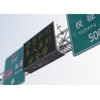Wholesale Outdoor Dual Color LED Variable Message Signs Hire 5000nit IP65 Long Span from china suppliers