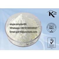 Wholesale CAS 5289-74-7 Glucocorticoid Anti Inflammatory Plant Extract White Powder Ecdysterone from china suppliers