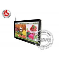 Wholesale HD 1366x 768 Wifi Digital Signage 26 Inch, Network Multi Media Player from china suppliers