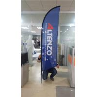 Wholesale Digital Printing Blade Feather Flags Banner For Trade Show / Exterior Sign from china suppliers