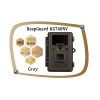 Wholesale 12MP Infrared Digital Wildlife Camera for Scouting , KeepGuard 760NV from china suppliers