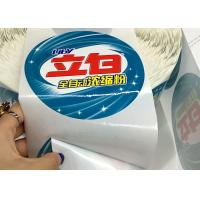 Wholesale Laundry Liquid Water Resistant Labels With Glossy Varnish Strong Glue from china suppliers