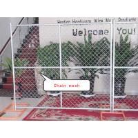 Wholesale 2.5mm diameter 60*150mm mesh opening 2100*2400mm H*W Security Compound Fencing from china suppliers