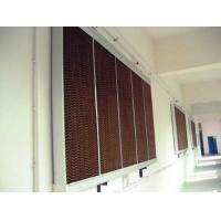 Poultry Cooling System Pakistan Sales Office