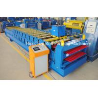 Wholesale New style double layer aluminium roof tiles roll forming machine from china suppliers