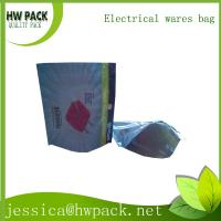 Wholesale stand up small charger bag from china suppliers