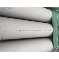 Wholesale GB Standard 06Cr19Ni10 / 304 Stainless Steel Seamless Pipe , Large Diameter SS Tube from china suppliers