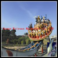 Wholesale Thrilling funfair rides playground equipment 22 seats UFO Flying from china suppliers