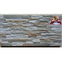 Buy cheap 30x60cm China External Wall Tiles Scenery from wholesalers