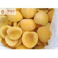 Wholesale Sanyo Typical Yellow Organic Frozen Peaches Fruit With BRC Certification from china suppliers