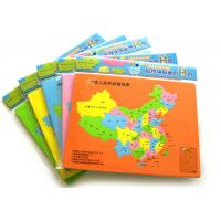 Wholesale Custom Made Colored Make Your Own Childrens Educational Toys with Rubber magnet from china suppliers