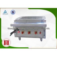 Wholesale Adjustable Smokeless Chicken Grill Machines , Kebab / Chicken Grill Oven from china suppliers