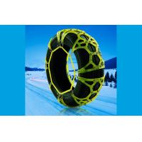 Wholesale Plastic TPU Emergency Tire Chains , Smooth - Ride Anti - Skid Chain from china suppliers