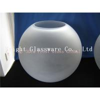 Wholesale frosted glass lamp shade, glass global cover from china suppliers