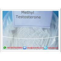 Wholesale Professional 17-Methyltestosterone Steroid Powder CAS 58-18-4 For Promote Male Sex Organs from china suppliers