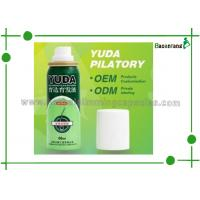 Wholesale Natural Effective Hair Regrowth Herbal of Yuda Pilatory For Hair Loss, 60mlx3bottles/box from china suppliers
