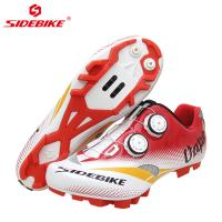 Wholesale Reinforce Toe Cup Waterproof Cycling Footwear Low Wind Resistance Non Slip Bike Shoes from china suppliers