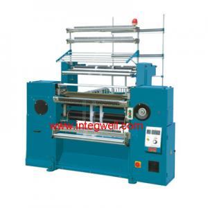 Wholesale Crochet Machine - JNC762/B8MJ from china suppliers