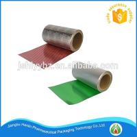 China Hard Temper Plain Peelable Lidding Foil for Tablets Packaging on sale