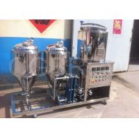 Wholesale 100L mini brewery equipment for small business at home with pressure and insulated vessels from china suppliers