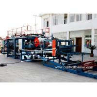 Wholesale EPS/Rockwool Insulated Sandwich Panel Making Machine from china suppliers
