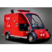 Wholesale Safety Dongfeng 48V Battery Electric Fire Truck With 2 Seater 4KW Motor from china suppliers