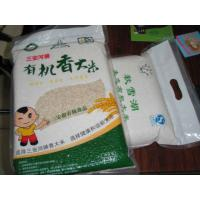 Quality Nylon Material Food Packaging Bags For Meat High - Integrity Seals for sale