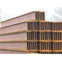 Wholesale Q235B Q345B SS400 SS490 SM490 SN490 Hot Rolled Steel Beam, Structural Steel H Beams, H Beam Steel from china suppliers