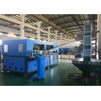 Wholesale 7000BPH - 9000BPH Full Automatic Blow Molding Machine 8 Cavity High Performance from china suppliers