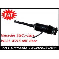 Wholesale Mercedes CL & S-Class W221 Right Rear Shock Absorber Active Body Control 2213208813 2213209013 from china suppliers