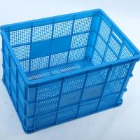 Wholesale 560 HDPE Plastic crate / Square plastic basket /Plastic Shopping Basket from china suppliers