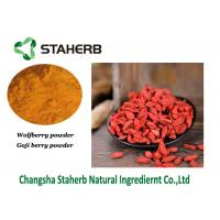 China Wolfberry Vegetable Extract Powder , Goji Berry Extract50% Polysaccharide on sale