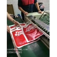 Quality Automatic Bag Making Machine Polythene Bag Making Machine 65-75pcs/Min for sale