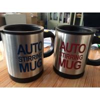 Wholesale auto stirring mug for office people from china suppliers