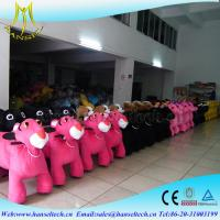 Wholesale Hansel coin operated Stuffed Animal On Sale Mall Kids Play Area Mechanical Animal Rides from china suppliers