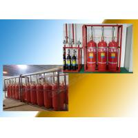 Wholesale 40L Cylinders Group FM200 Gas Suppression System Pipe Network System from china suppliers