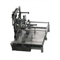 Wholesale Fully Automatic Open Mouth Bagging Machine Weighing Type With Auto Sealing from china suppliers