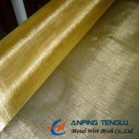 Buy cheap 60Mesh Plain Weave Brass Wire Cloth, 0.10-0.19mm Wire, H65(65%Cu35%Zn) from wholesalers