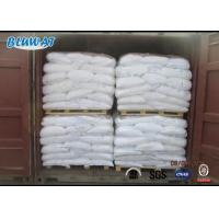 High Efficient Phosphorus Removal Chemical Agent For Wastewater Treatment