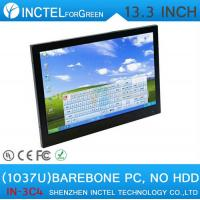 Wholesale Desktop all in one barebone pc with resolution of 1280 * 800 13.3 inch for HTPC office etc. from china suppliers