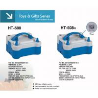 Wholesale HT-508 Electric Balloon Air Pump In Toy & Gifts from china suppliers