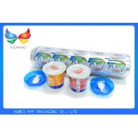 Wholesale Multiple Layer Plastic Aluminum Foil Lids Laminated Soft Temper And Food Use from china suppliers